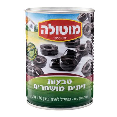 Маслины черные кольцами