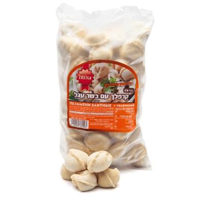 Пельмени Элитные с телятиной 1,3 кг כרפלך אליטניה
