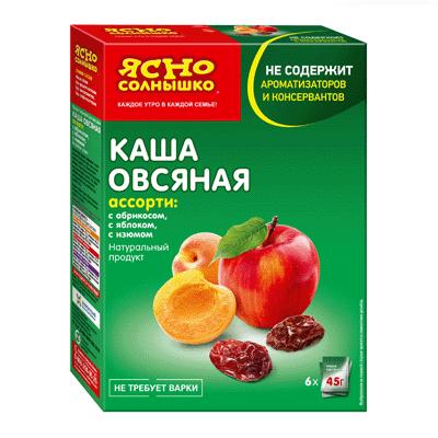 Каша овсяная Ассорти 3 Ясно Солнышко 6x45гр