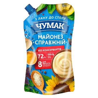 Майонез Чумак Настоящий 550 гр. дой пак מיונז צ'ומק