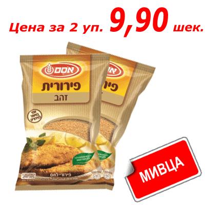 Панировочные сухари Осем פירורי לחם אסם