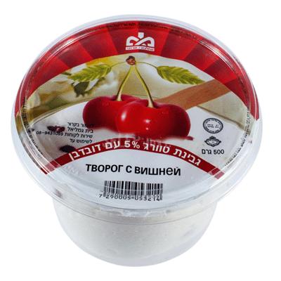 Творог с вишней 500 гр. טבורוג עם דובדבנים