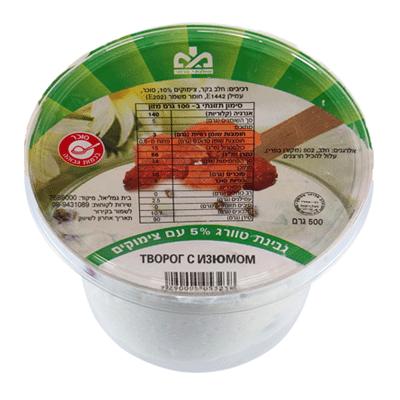 Творог с изюмом 500 гр. טבורוג עם צימוקים